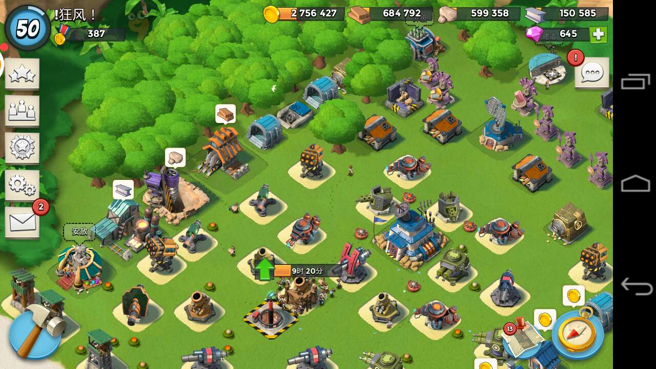 how to change name in boom beach